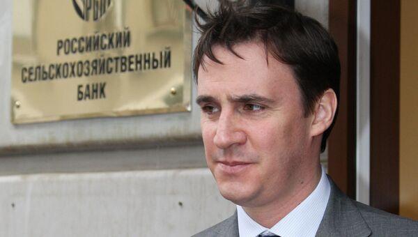 Глава Россельхозбанка Дмитрий Патрушев. Архивное фото
