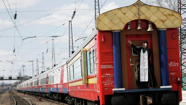 Медицинский поезд Святитель Лука