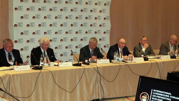 Конференция, созванная по инициативе Международного Люксембургского форума по предотвращению ядерной катастрофы. Женева