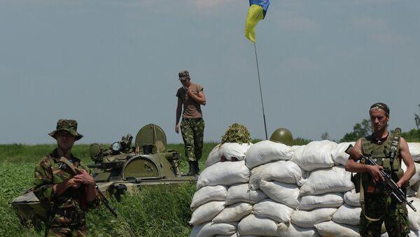 Блокпост украинских военных в Донецкой области. Архивное фото