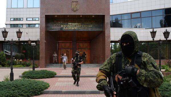 Вооруженные люди заняли здание управления Нацбанка Украины