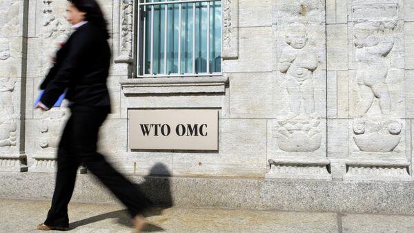 Здание ВТО в Женеве