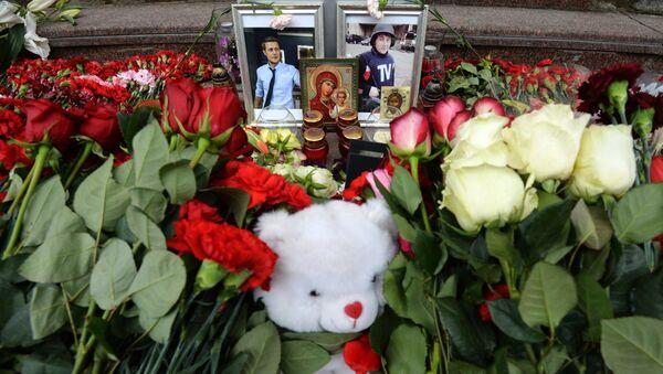 Прощание с корреспондентом ВГТРК Игорем Корнелюком