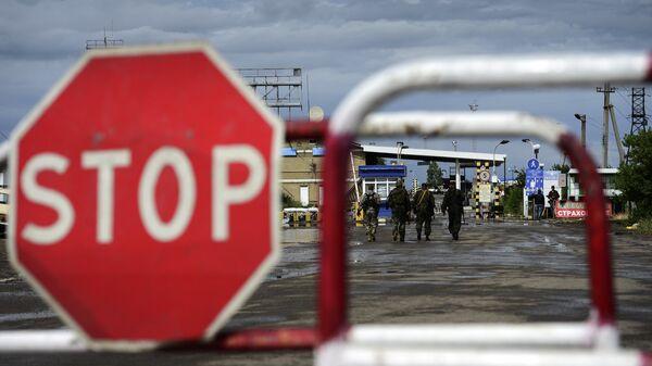 Пограничный пункт пропуска Изварино в Луганской области