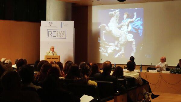 Конференция в Афинах