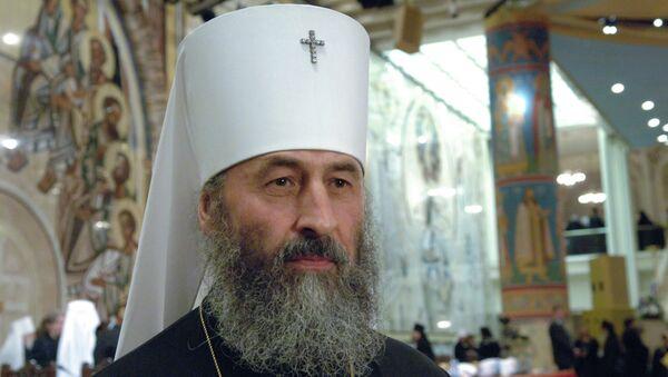 Митрополит Черновицкий и Буковинский Онуфрий