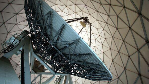 Спутниковая антенна. Архивное фото