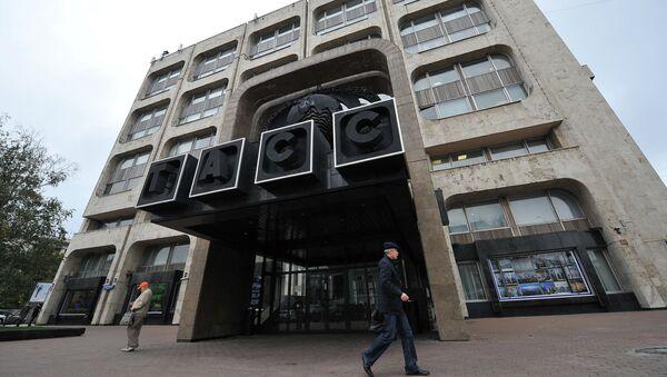 Здание ИТАР-ТАСС на Тверском бульваре в Москве. Архивное фото