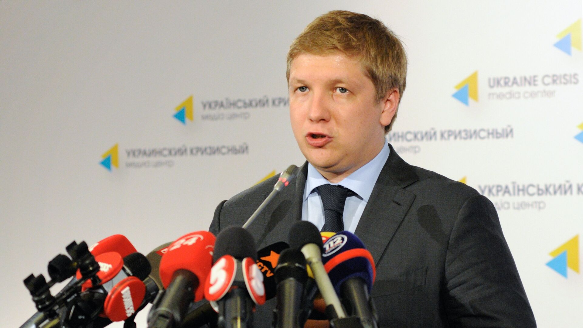 Председатель правления НАК Нафтогаз Украины Андрей Коболев - РИА Новости, 1920, 30.04.2021