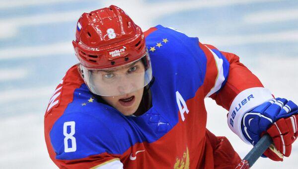 Хоккеист Александр Овечкин. Архивное фото