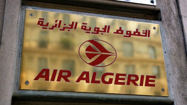 Офис авиакомпании Air Algerie, Алжир. Архивное фото
