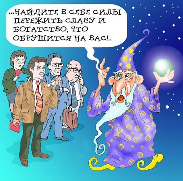 Владимир Кремлёв, РИА Новости