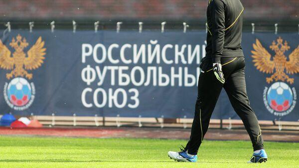 Логотип Российского футбольного союза
