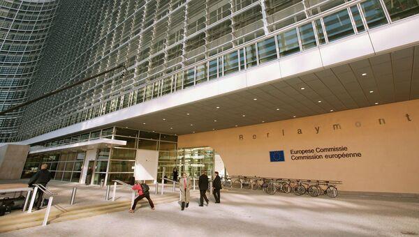 Штаб-квартира Европейской комиссии в Брюсселе, Архивное фото