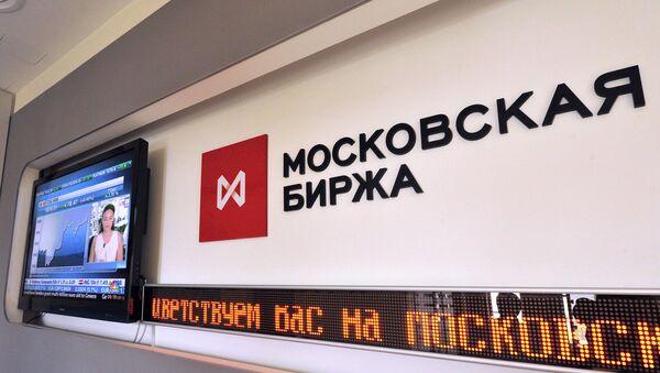 Российская фондовая биржа ММВБ-РТС. Архивное фото