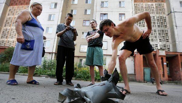 Осколок снаряда, выпущенного украинской артиллерией по Донецку