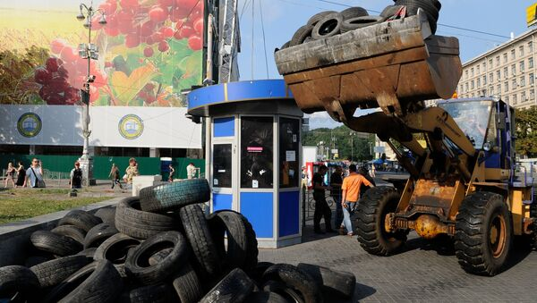 Ситуация на киевском Майдане