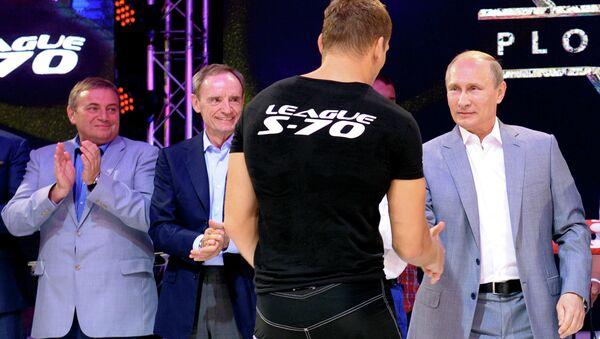 Президент РФ Владимир Путин на турнире по боевому самбо ПЛОТФОРМА S-70 в Сочи