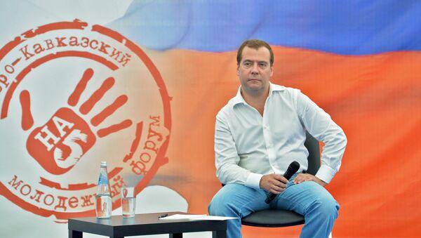 Председатель правительства России Дмитрий Медведев принимает участие в работе Северо-Кавказского молодежного форума Машук-2014 в Пятигорске