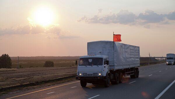 Конвой с гуманитарной помощью Украине