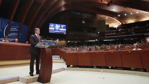 На сессии Парламентской Ассамблеи Совета Европы в Страсбурге