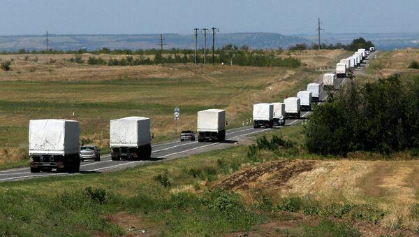 Колонна грузовиков с гуманитарной помощью из РФ для Украины