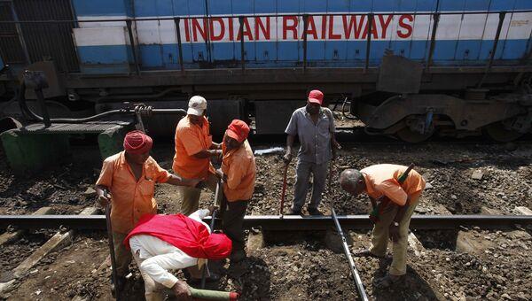 Железнодорожные рабочие в Индии