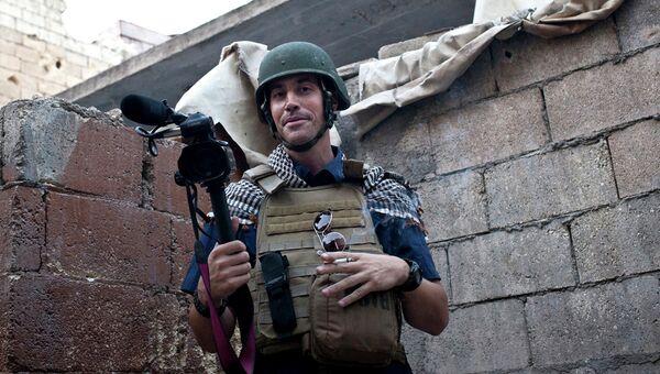 Американский военный журналист Джеймс Фоули. Архивное фото