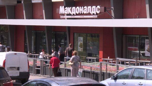 Нарушения в Макдоналдсах: причины закрытия и мнение о ресторанах
