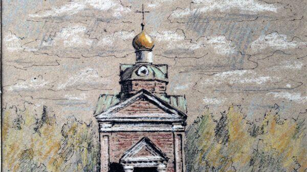 Рисунок Русская православная церковь на Аляске