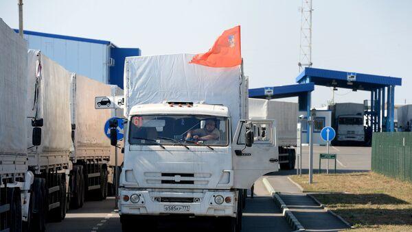 Первые машины из состава гуманитарного конвоя РФ возвращаются в Россию