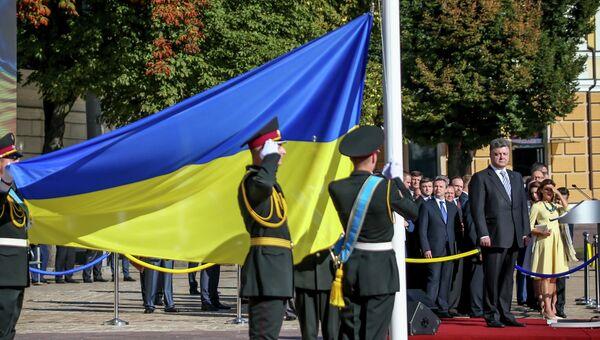 Украина. Архивное фото