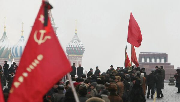 Коммунисты отмечают день 85-летия со дня смерти В.И. Ленина