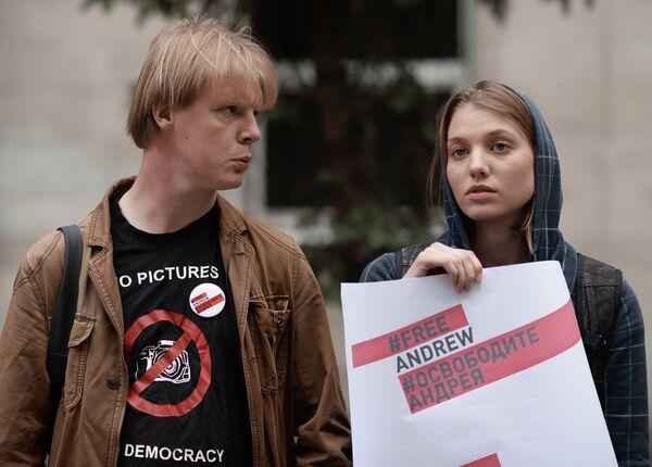 Акция в поддержку Андрея Стенина