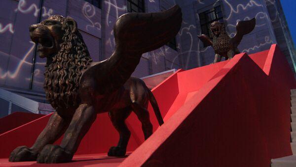 Открытие Венецианского международного кинофестиваля. Архивное фото