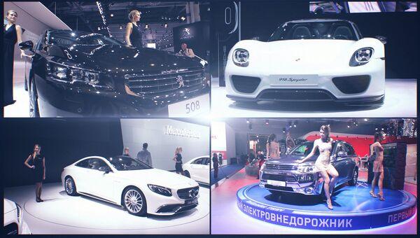 Звезды автосалона в Москве: новый Peugeot, спорткар Mercedes и гибридный Porshe
