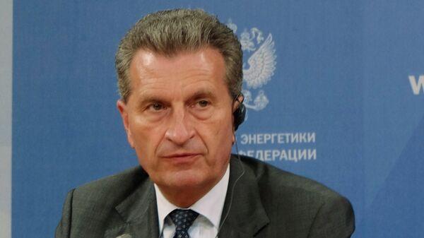 Вице-президент Еврокомиссии, отвечающий за энергетику, Гюнтер Эттингер. Архивное фото