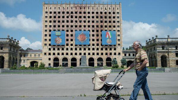 Города мира. Сухум. Архивное фото