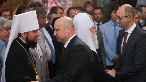 Совместная молитва за Украину состоялась в канун выборов