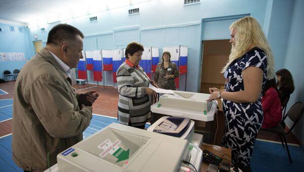 Во время единого дня голосования