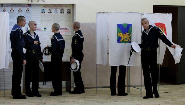 Курсанты голосуют на выборах губернатора Приморского края во Владивостоке