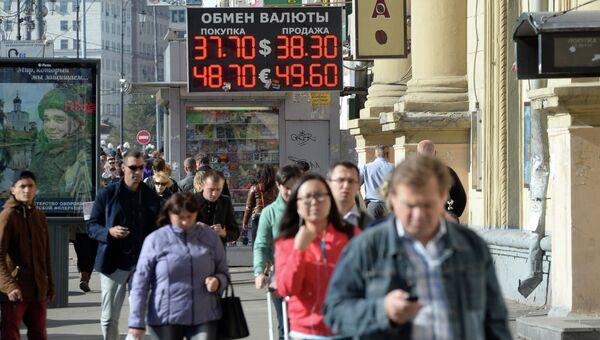 Курс доллара достиг уровня в 38 рублей. Архивное фото