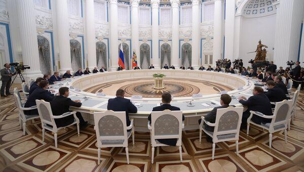 Встреча избранных руководителей субъектов Российской Федерации, архивное фото