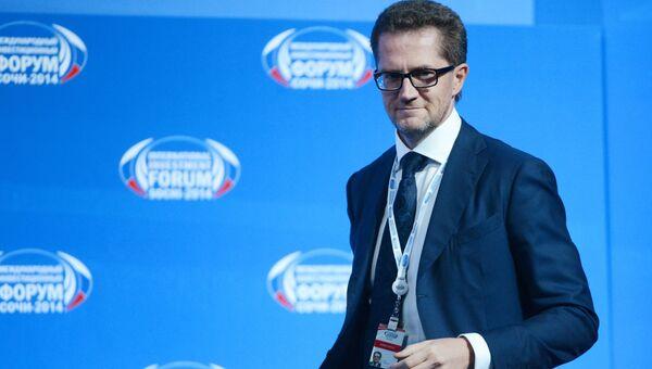 Кирилл Андросов на открытии Международного инвестиционного форума Сочи-2014