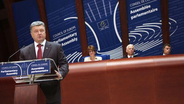 Рабочий визит президента Украины П.Порошенко в Страсбург