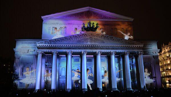 Световая инсталляция на фасаде Большого Театра