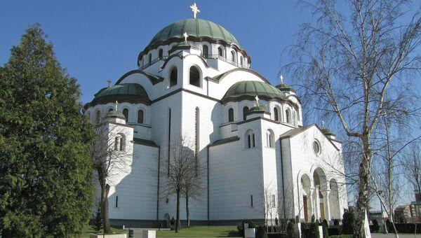 Виды Белграда