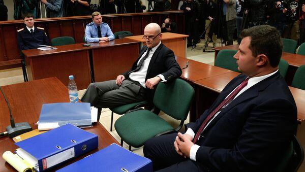 Рассмотрение жалобы на домашний арест главы АФК Система В. Евтушенкову