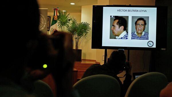 Наркобарон Эктор Бельтран Лейва, задержанный властями Мексики