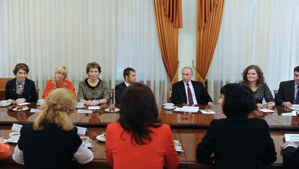 Встреча В.Путина с лауреатами Всероссийского конкурса Учитель года России